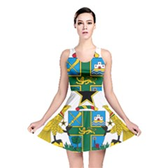 Coat of Arms of Ghana Reversible Skater Dress