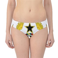Coat of Arms of Ghana Hipster Bikini Bottoms