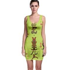 Set Of Monetary Symbols Sleeveless Bodycon Dress