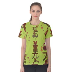 Set Of Monetary Symbols Women s Cotton Tee