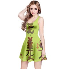 Set Of Monetary Symbols Reversible Sleeveless Dress