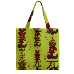 Set Of Monetary Symbols Grocery Tote Bag