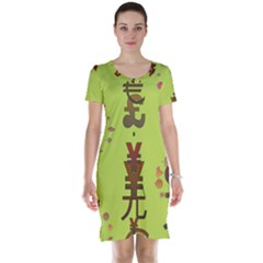 Set Of Monetary Symbols Short Sleeve Nightdress