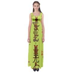 Set Of Monetary Symbols Empire Waist Maxi Dress