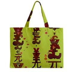 Set Of Monetary Symbols Medium Zipper Tote Bag