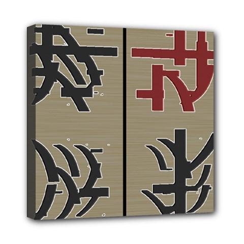 Xia Script On Gray Background Mini Canvas 8  X 8