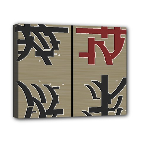 Xia Script On Gray Background Canvas 10  X 8