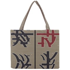 Xia Script On Gray Background Mini Tote Bag