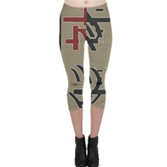 Xia Script On Gray Background Capri Leggings