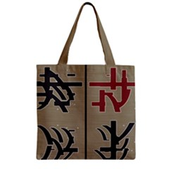Xia Script On Gray Background Zipper Grocery Tote Bag