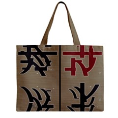Xia Script On Gray Background Zipper Mini Tote Bag
