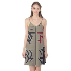 Xia Script On Gray Background Camis Nightgown