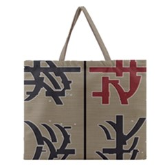 Xia Script On Gray Background Zipper Large Tote Bag