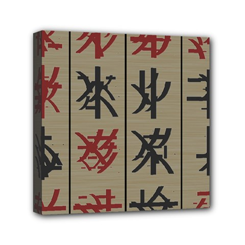 Ancient Chinese Secrets Characters Mini Canvas 6  x 6