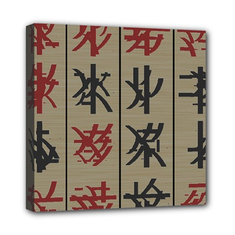 Ancient Chinese Secrets Characters Mini Canvas 8  X 8