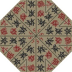 Ancient Chinese Secrets Characters Folding Umbrellas