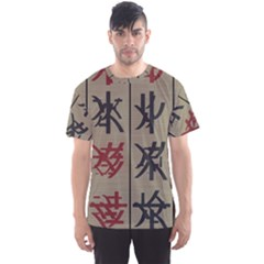Ancient Chinese Secrets Characters Men s Sport Mesh Tee