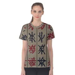Ancient Chinese Secrets Characters Women s Cotton Tee