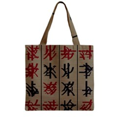 Ancient Chinese Secrets Characters Grocery Tote Bag