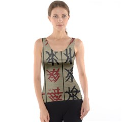 Ancient Chinese Secrets Characters Tank Top