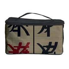 Ancient Chinese Secrets Characters Cosmetic Storage Case