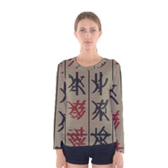 Ancient Chinese Secrets Characters Women s Long Sleeve Tee