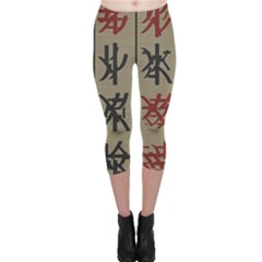Ancient Chinese Secrets Characters Capri Leggings