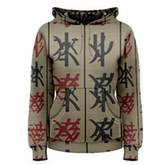 Ancient Chinese Secrets Characters Women s Pullover Hoodie