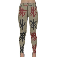 Ancient Chinese Secrets Characters Classic Yoga Leggings