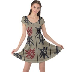 Ancient Chinese Secrets Characters Cap Sleeve Dresses