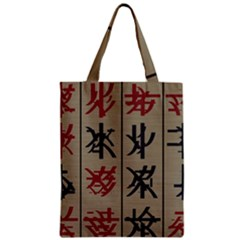 Ancient Chinese Secrets Characters Zipper Classic Tote Bag