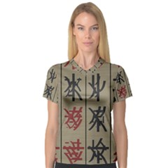 Ancient Chinese Secrets Characters Women s V Neck Sport Mesh Tee