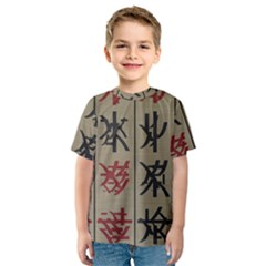 Ancient Chinese Secrets Characters Kids  Sport Mesh Tee