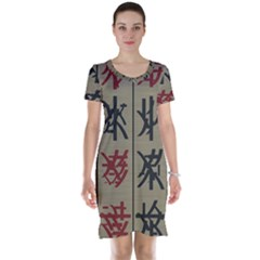 Ancient Chinese Secrets Characters Short Sleeve Nightdress