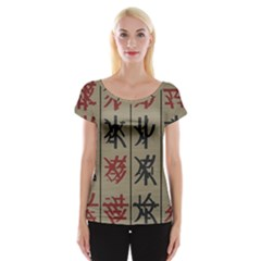 Ancient Chinese Secrets Characters Women s Cap Sleeve Top