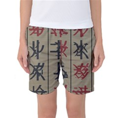 Ancient Chinese Secrets Characters Women s Basketball Shorts