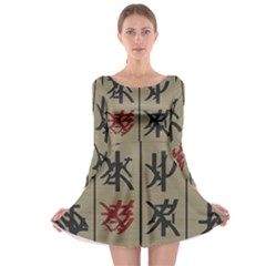 Ancient Chinese Secrets Characters Long Sleeve Skater Dress