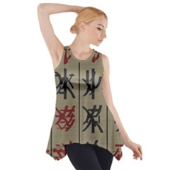 Ancient Chinese Secrets Characters Side Drop Tank Tunic