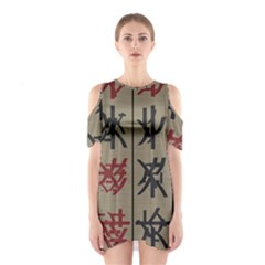 Ancient Chinese Secrets Characters Shoulder Cutout One Piece