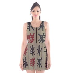 Ancient Chinese Secrets Characters Scoop Neck Skater Dress