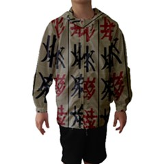 Ancient Chinese Secrets Characters Hooded Wind Breaker (kids)
