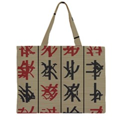 Ancient Chinese Secrets Characters Zipper Large Tote Bag