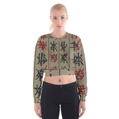 Ancient Chinese Secrets Characters Women s Cropped Sweatshirt