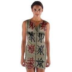 Ancient Chinese Secrets Characters Wrap Front Bodycon Dress