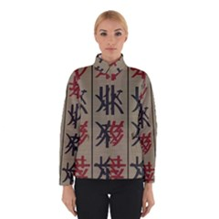 Ancient Chinese Secrets Characters Winterwear