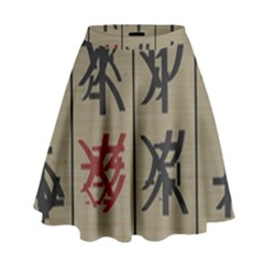 Ancient Chinese Secrets Characters High Waist Skirt