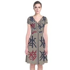 Ancient Chinese Secrets Characters Short Sleeve Front Wrap Dress