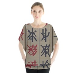 Ancient Chinese Secrets Characters Blouse