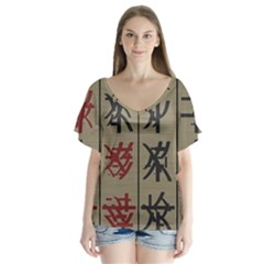 Ancient Chinese Secrets Characters Flutter Sleeve Top