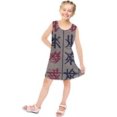Ancient Chinese Secrets Characters Kids  Tunic Dress